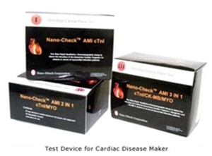 Nano-Check AMI Cardiac Panel (2-in-1) (TnI/Myo)